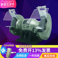 Jinding household small 220/380V bench grinder industrial grade polishing machine electric sharpening vertical sand turbine
