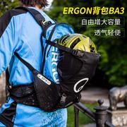德国ERGON自行车包山地车越野背包骑行耐力赛长途可调节头盔包BA3
