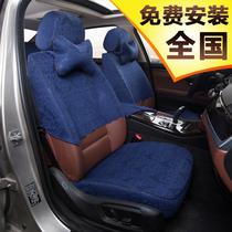 2018新款专用汽车座套蕾丝半截套半包椅套布坐套定制四季通用