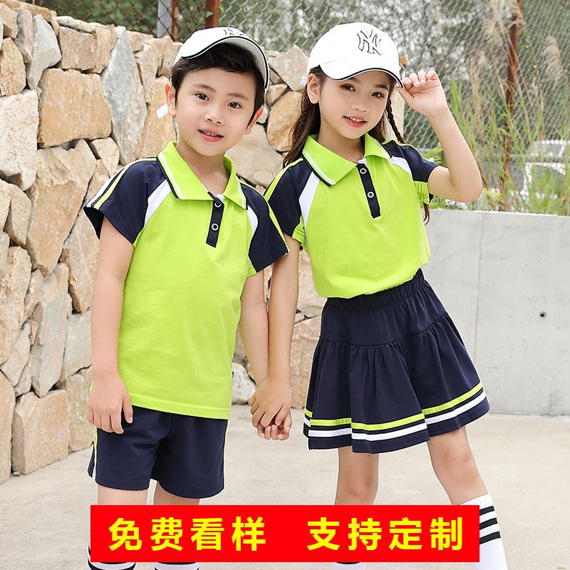 Форма спортивная школьная Артикул 591698664092