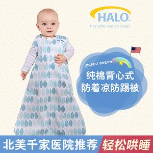 获奖产品美国HALO婴儿睡袋春夏季纯棉透气薄款背心式防踢被防着凉