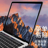 Apple notebook macbook screen tempered film pro13 inch air13.3 film mac12 computer explosion-proof protective film 15 screen saver 15.4 inch HD 12 eye protection apple accessories 11