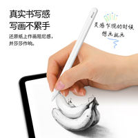 Ipad paper film ipad2018 new tempered film mini5 Apple iPadPro11 frosted 4 paper model handwriting 9.7 inch 2019 painting air2/3 paper sense 10.5 tablet computer 12.9