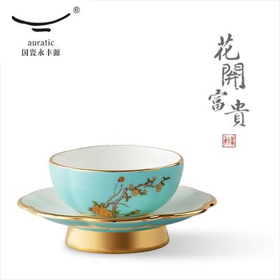 国瓷永丰源 夫人瓷 2头茶杯中国风茶杯组合主人杯陶瓷茶杯礼盒装