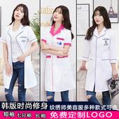 药店美容院纹绣师工作服 皮肤管理白大褂短袖 医生女护士服夏季长袖图片