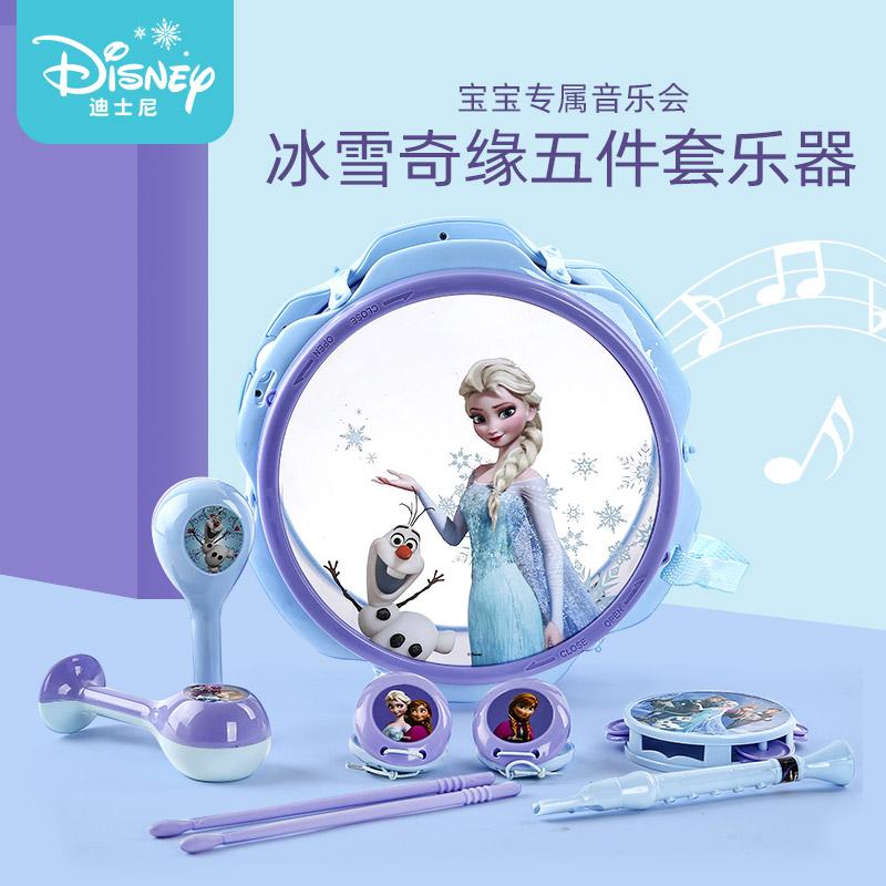 迪士尼冰雪奇缘五件套乐器笛子沙锤手铃鼓男女孩塑料音乐玩具套装