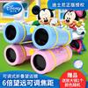 儿童望远镜 双筒 玩具