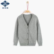 俞兆林童装女童针织衫1-3岁宝宝外套柔软毛线衣男童中小儿童毛衣