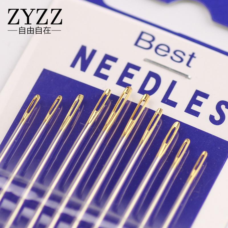 针缝衣针家用手工缝纫针针线十字绣针绣花针缝被子针大号针线套装