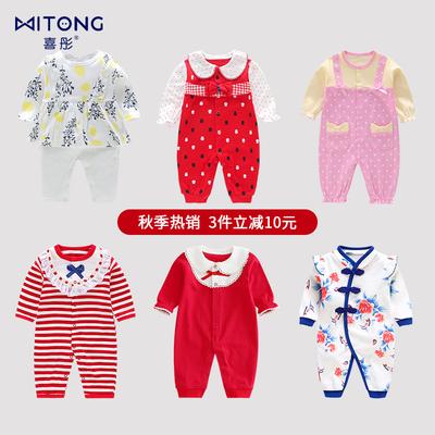 婴儿连体衣服秋装新生儿秋季0-1岁女宝宝3个月长袖纯棉哈衣外出服