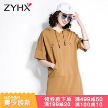 自由呼吸2018新款t恤女夏季连帽宽松中长款韩版学生宽松短袖上衣图片