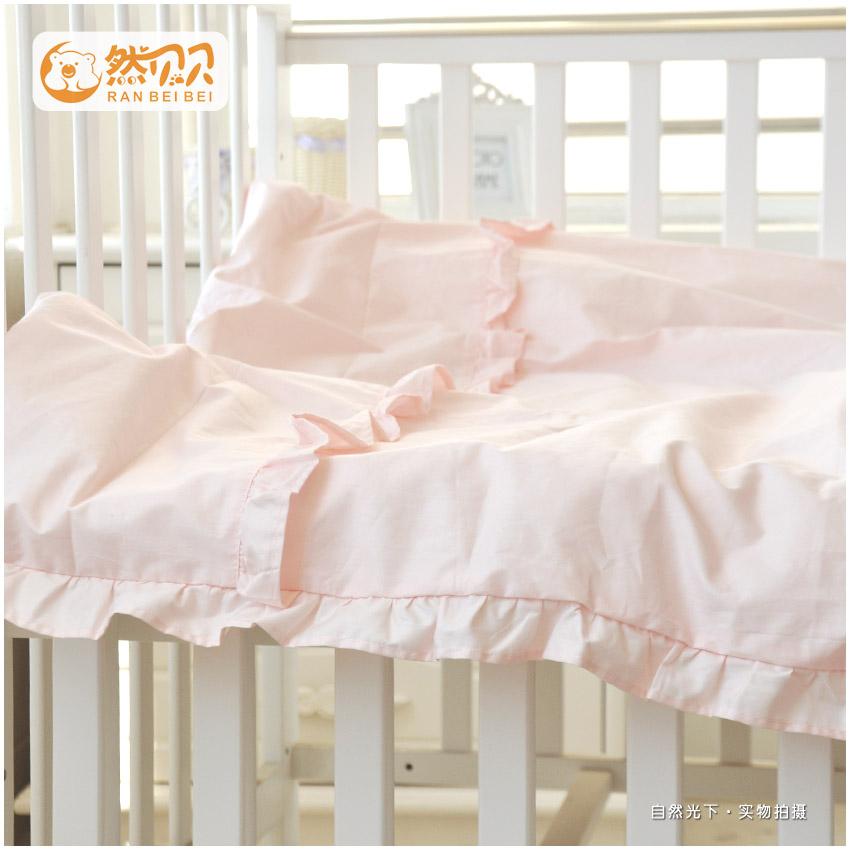 然贝婴儿宝宝纯棉荷叶边被套素色幼儿园儿童全棉木耳花边纯色被罩