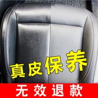 汽车座椅真皮滋润霜内饰翻新上光养护蜡保养油清洗洁剂皮革护理水