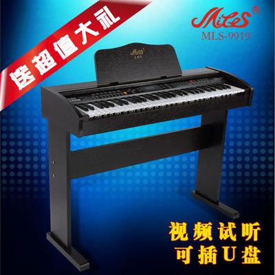 多省包邮美乐斯MLS-9919电子琴电子钢琴61标准键成人儿童专业教学性价比高吗