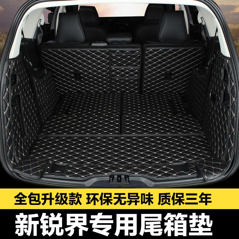 2018款福特专用锐界后备箱垫7七座全包围5座新锐界装饰尾箱垫改装