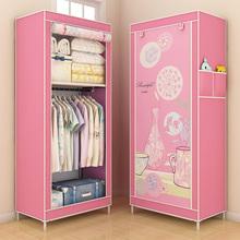 简约衣架防尘收纳整理柜卧室学生经济型 简易衣柜小号布衣橱时尚