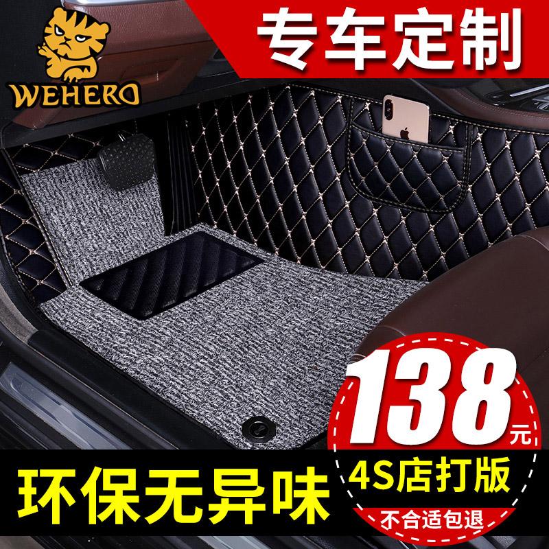上海大眾新桑塔納新款普桑老志俊vista專用全大包圍汽車腳墊老款