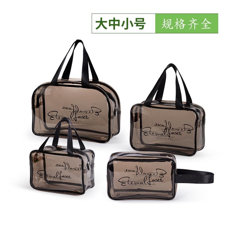 韩国防水洗漱袋