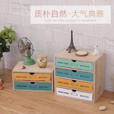 收纳柜抽屉式木质特价