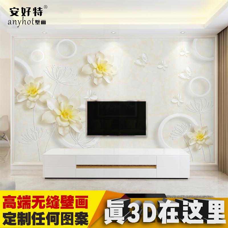 壁画电视墙背景客厅浮雕