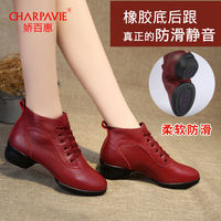 Jiao Bai Hui square dance shoes dance shoes 2019 new autumn sailor dance shoes female adult soft bottom leather