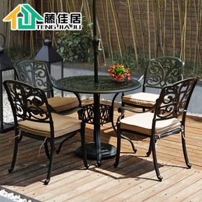 户外椅子室外家具阳台庭院别墅酒吧铸铝桌椅组合 铁艺套装五件套