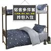 床上用品床垫套