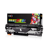 Color case applies to HP m1136 toner CC388A HP1108 p1106 1007 p1008 388a m1213nf 1216nfh cartridge m126a/nw printer 88a drying drum MFP