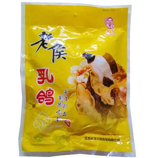 江苏淮安特产味道鲜美口感美味老侯乳鸽鸽子肉熟的186克卤味熟食