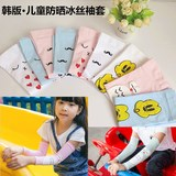 Summer children's sunscreen cuffs girls boys cute Mickey cartoon ice silk thin children's baby arm sleeves