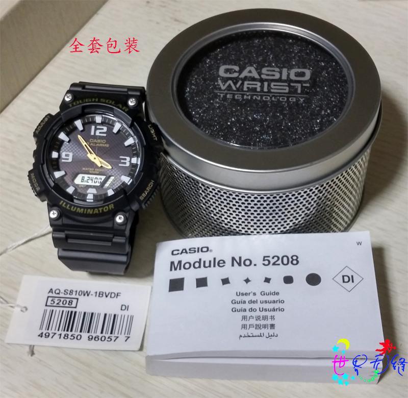 1B2 S800W 8A 7A 4A WC 3A A2 1A S810W AQ 运动太阳能手表男 CASIO