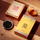480 g/box of hair-blooming technology of Chinese tea seawall tea, citron tea, citron tea, Bergamot oolong tea and black tea