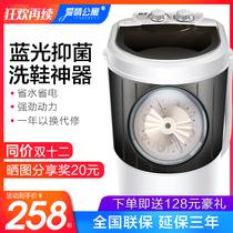 单筒单桶家用大容量半全自动小型迷你洗衣机38XPB30奥克斯AUX