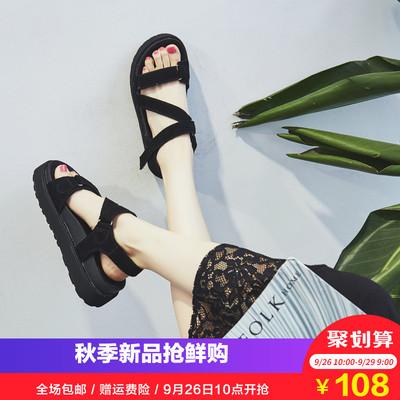 2018夏季新款凉鞋女韩版真皮平跟沙滩鞋百搭休闲厚底松糕学生女鞋