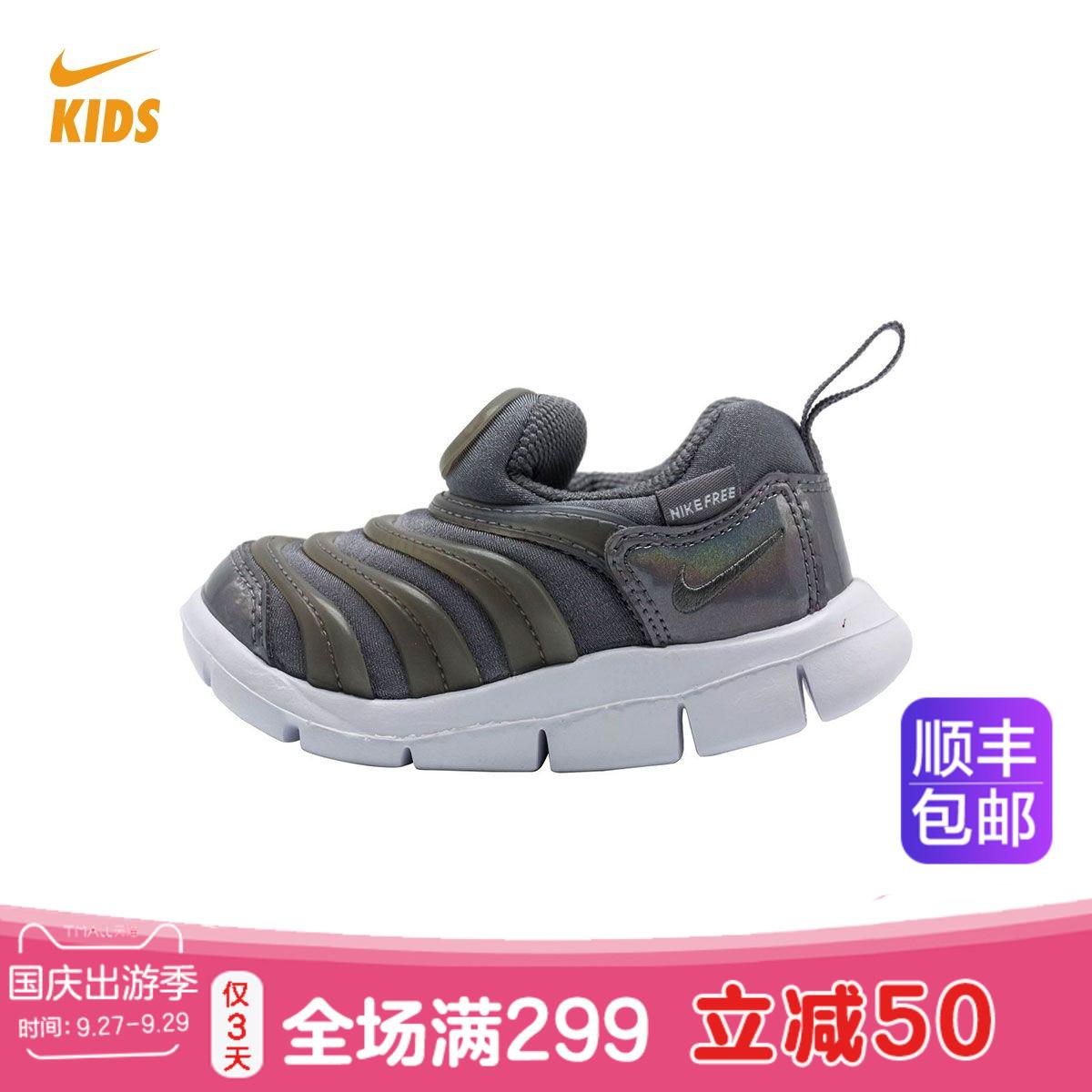 耐克毛毛虫鞋冬
