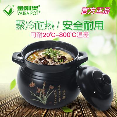 電磁爐燉湯鍋