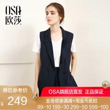 女装 干练OL风两件套装 短裤 新款 马甲 OSA欧莎2019夏装