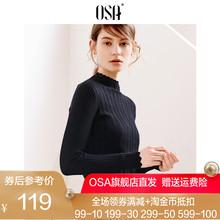 经典 毛针织衫 长袖 女装 ⑩OSA欧莎2019春装 新款 立领时尚 修身