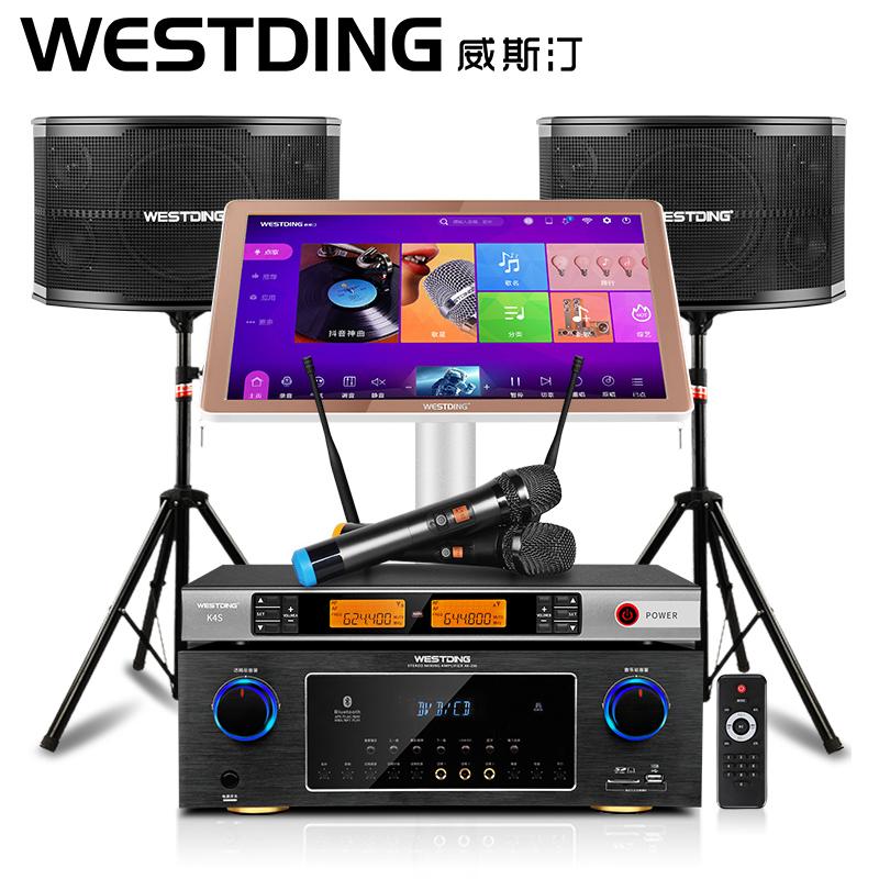 威斯汀A9家庭ktv音响K歌套装家用一体点歌机卡拉OK音箱功放机全套