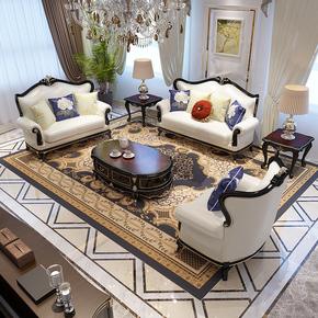 欧式沙发组合 客厅整装小奢华新古典实木美式轻奢真皮简欧家具123
