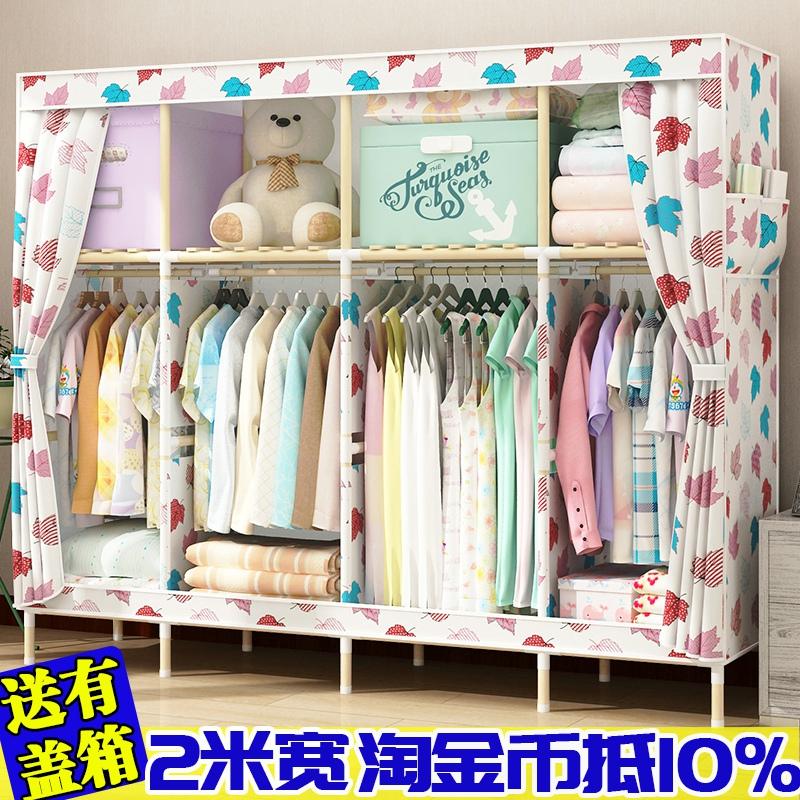 双人儿童简易衣柜实木简约现代经济型组装衣服柜子布艺折叠收纳柜