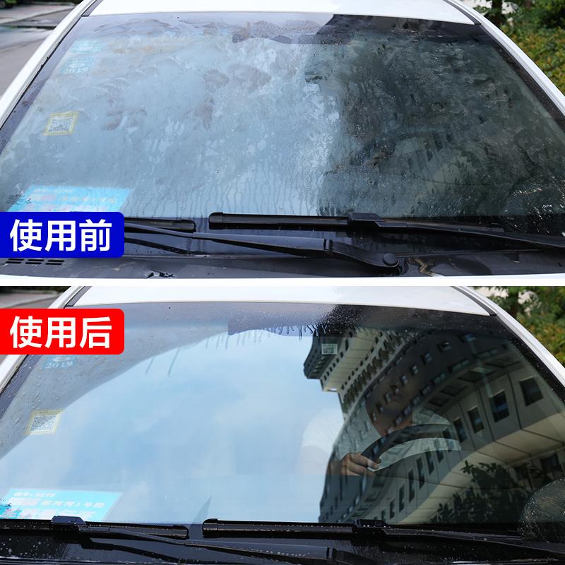 雨刷精超浓缩汽车玻璃水四季通用强力去污车用夏季清洁剂液雨刮水