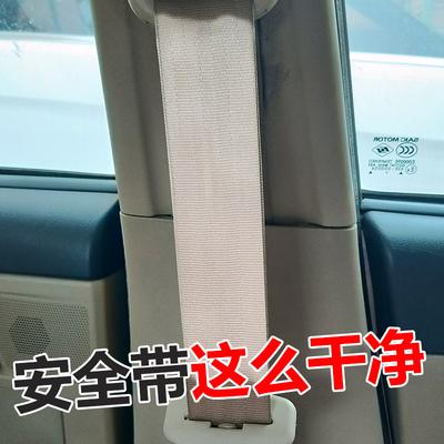 安全带清洗剂汽车内饰顶棚织物真皮座椅布艺强力去污清洁室内用品