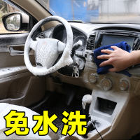 3 bottles of multifunctional foam cleaner car interior ceiling seat leather strong decontamination dry cleaning detergent