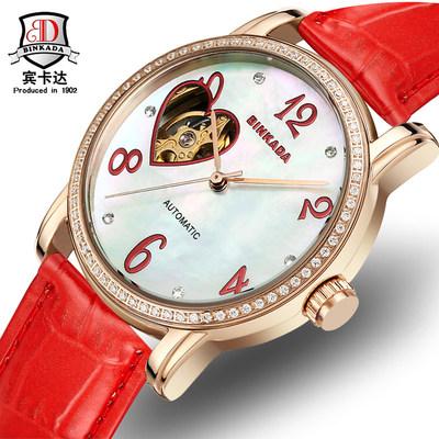 宾卡达正品时尚手表