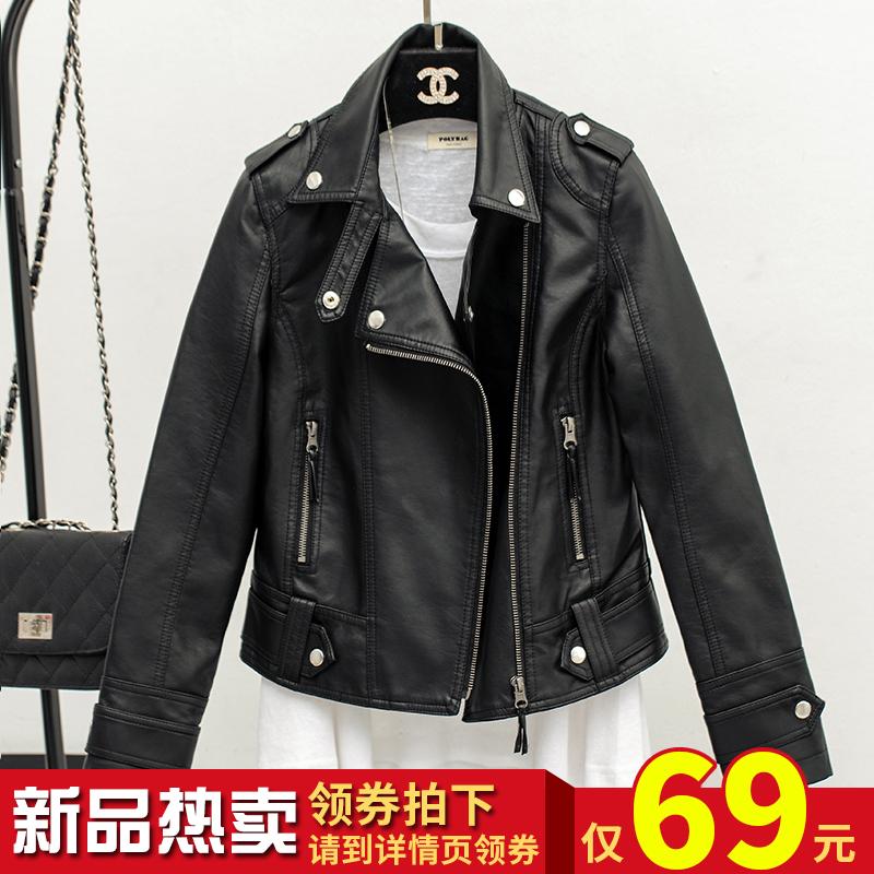 Женские кожаные куртки Артикул 527048935463