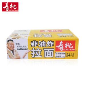 寿桃牌拉面家庭装1.75kg 非油炸面条汤面炒面早餐面面饼24个装