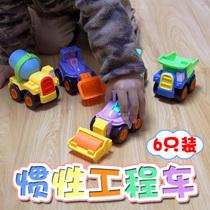 儿童惯性车玩具工程车挖土机吊车玩具惯性车男孩儿童玩具套装耐摔