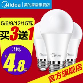 美的led灯泡节能灯泡大小螺口e27球泡e14螺旋高亮家用照明暖光源