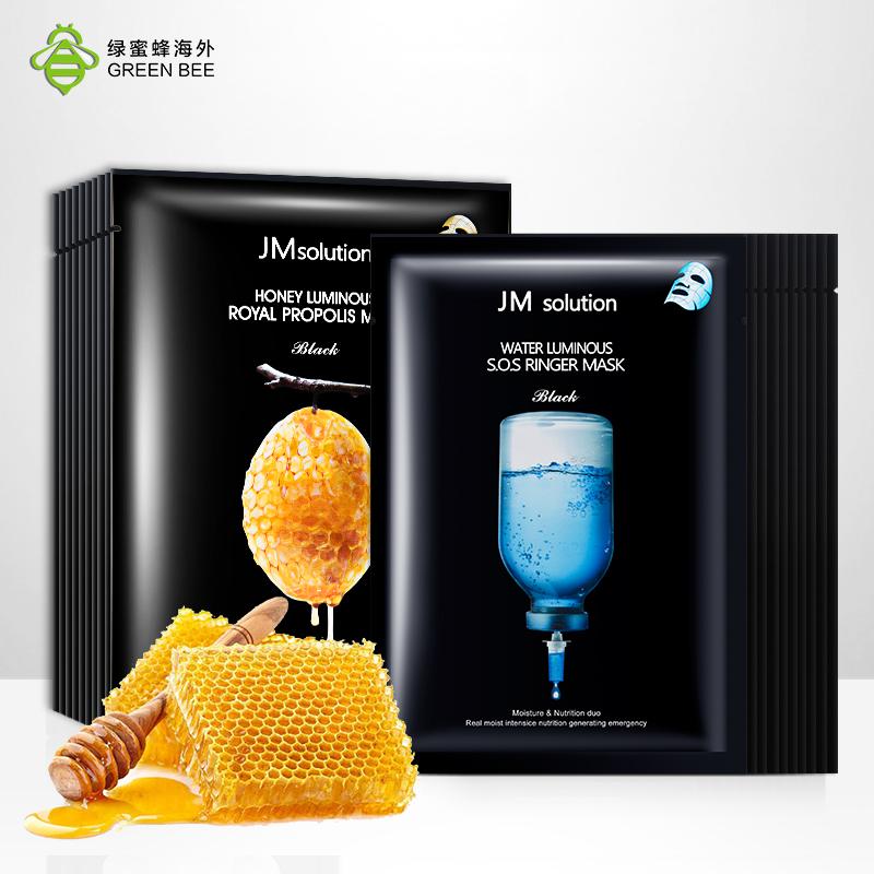JM面膜jmsolution蜂蜜急救補水韓國正品美白保濕提亮膚色男女20片圖片